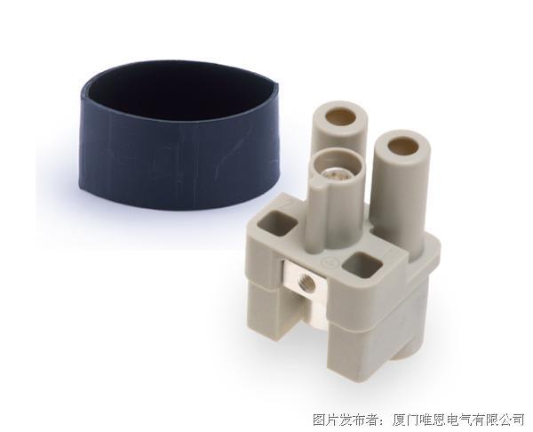 唯恩 HQ芯体系列 HQ-002.1-F重载连接器