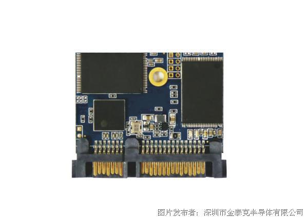金泰克DOM系列SSD(630)