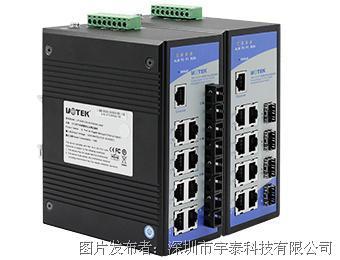 宇泰科技UT-62012G系列 12口全千兆网管型以太网交换机