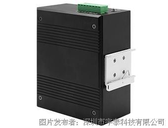 宇泰科技 UT-62408F系列8+4G千兆网管型以太网交换机