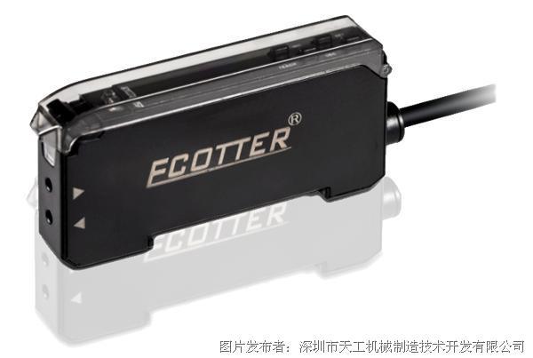 Ecotter FG-40 双数显光纤放大器