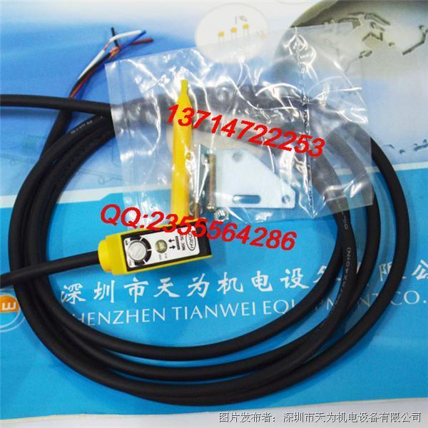 台湾达立奇DRH DS-30N光电传感器