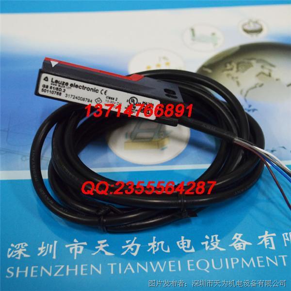 LEUZE劳易测GS 61/6D.2光学槽型传感器