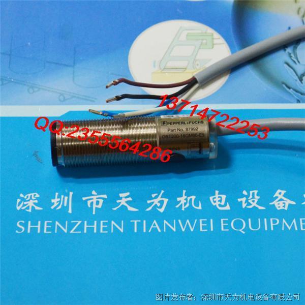 倍加福P+F圆柱形OBT200-18GM60-E5光电开关