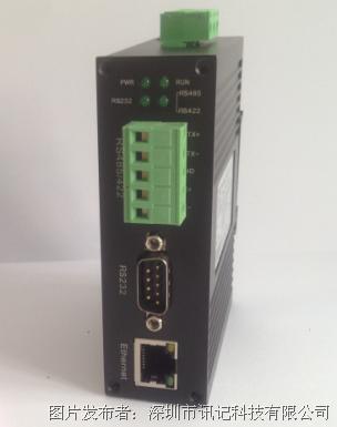 讯记SE301串口服务器1路RS-485/422串口