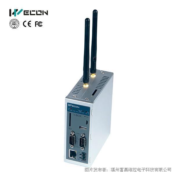 维控V-BOX慧网物联系统