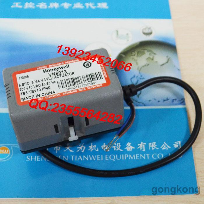 Honeywell美国霍尼韦尔VN6013AJC1000T,VN6013电动二通阀