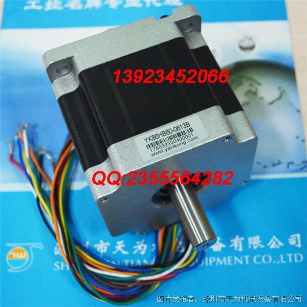研控YAKO YK86HB80-0613B两相步进电机