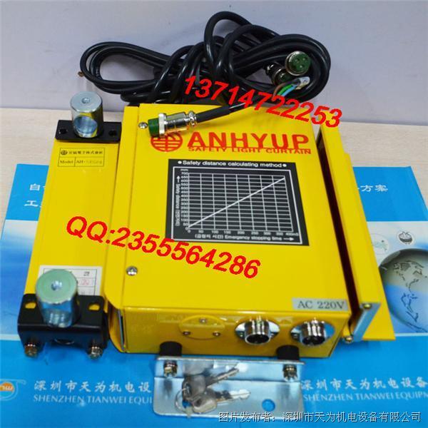 韩国安协ANHYUP  AH-SRS04安全光幕传感器