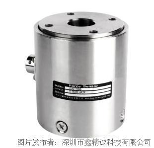 鑫精诚XJC-Y05压力传感器