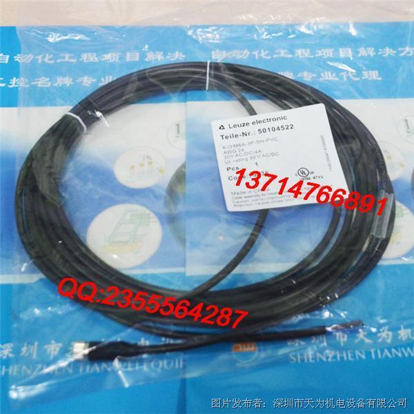 LEUZE劳易测K-D M8A-3P-5M-PVC连接电缆