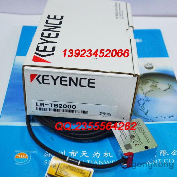 基恩士KEYENCE LR-TB2000激光传感器