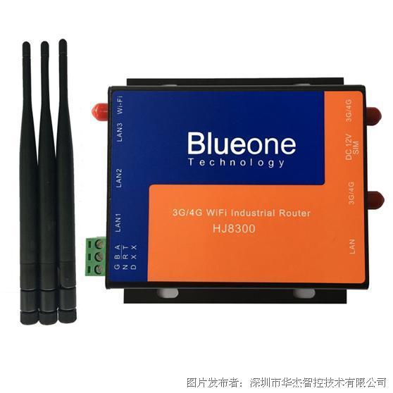 华杰智控HJ8300工业级4G路由器