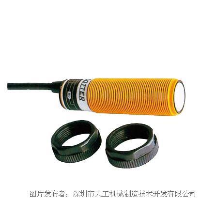 ECOTTER  UY-18ND圆型超声波传感器
