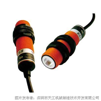 ECOTTER  UW-18ND圆型超声波传感器