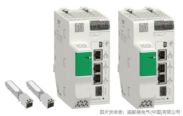施耐德 Modicon控制器家族昆腾+ ePAC专业硬冗余控制器