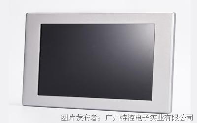 广州特控PPM-H10RT 10.4寸工业平板显示器