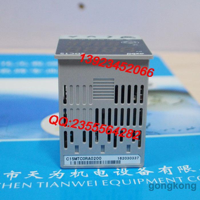 日本山武azbil C15MTC0RA0200 温控器