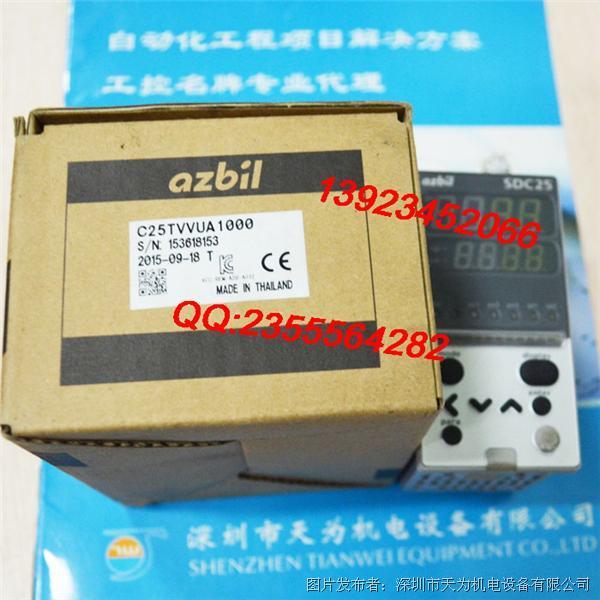 azbil日本山武C25TVVUA1000温控器