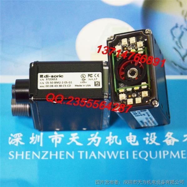 德硕瑞di-soric CS-50-BM2-2-ES-G1视觉传感器