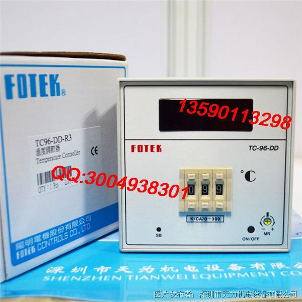 FOTEK台湾阳明TC96-DD-R3温度调节器