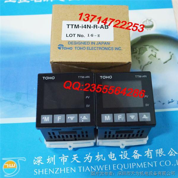 日本东邦TOHOTTM-i4N-P-AB,TTM-i4N-R-AB温度控制器