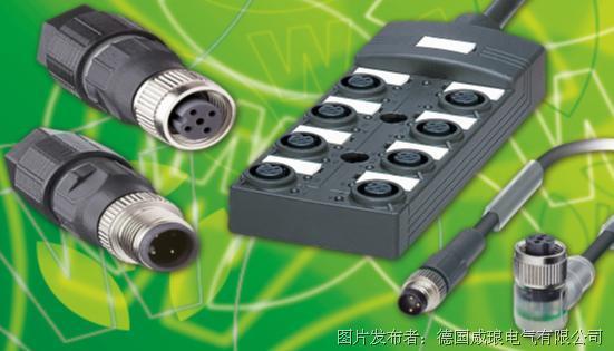 威琅   传感器/执行器 接口 - saris M8/M12 连接器