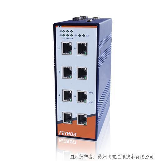 飞崧 ESD210-2G 千兆以太网交换机