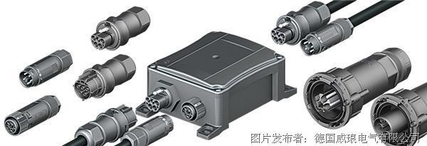 威琅 户外防水连接器 - gesis® IP+