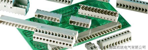 威琅 PCB端子 - wiecon