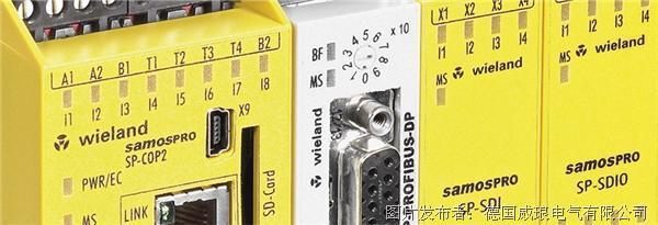 威琅 安全技术产品 - safety