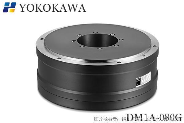 横川YOKOKAWA   T-DM1A-080G DD马达 直线电机