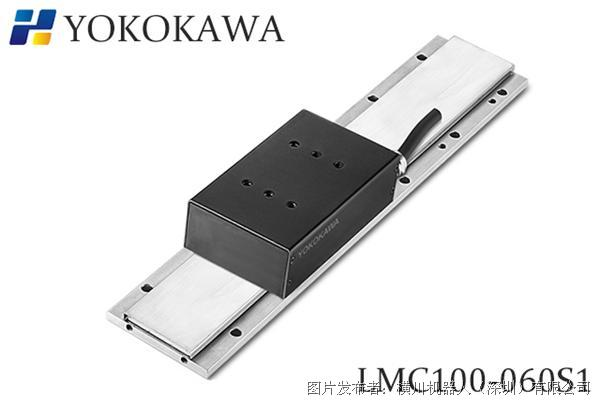 横川YOKOKAWA  LMC-100-060-S1  有铁芯直线电机