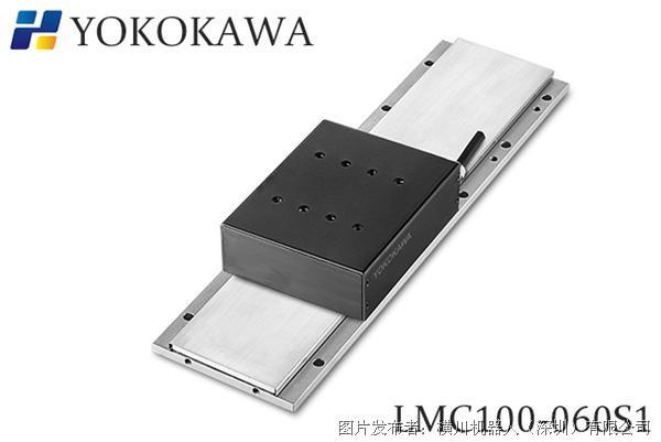 横川YOKOKAWA  LMC100-080-S1  DD马达  直线电机
