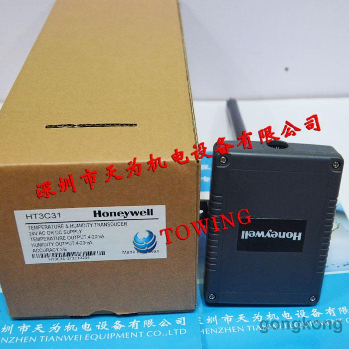 美国霍尼韦尔HONEYWELL HT3C31传感器