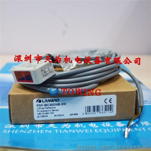 上海兰宝PSF-BC30DNB-3M传感器