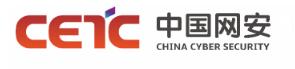 中国电子科技网络信息安全有限公司