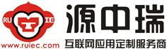 深圳源中瑞科技有限公司