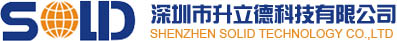 深圳市升立德科技有限公司