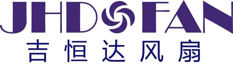 深圳市吉恒达科技有限公司