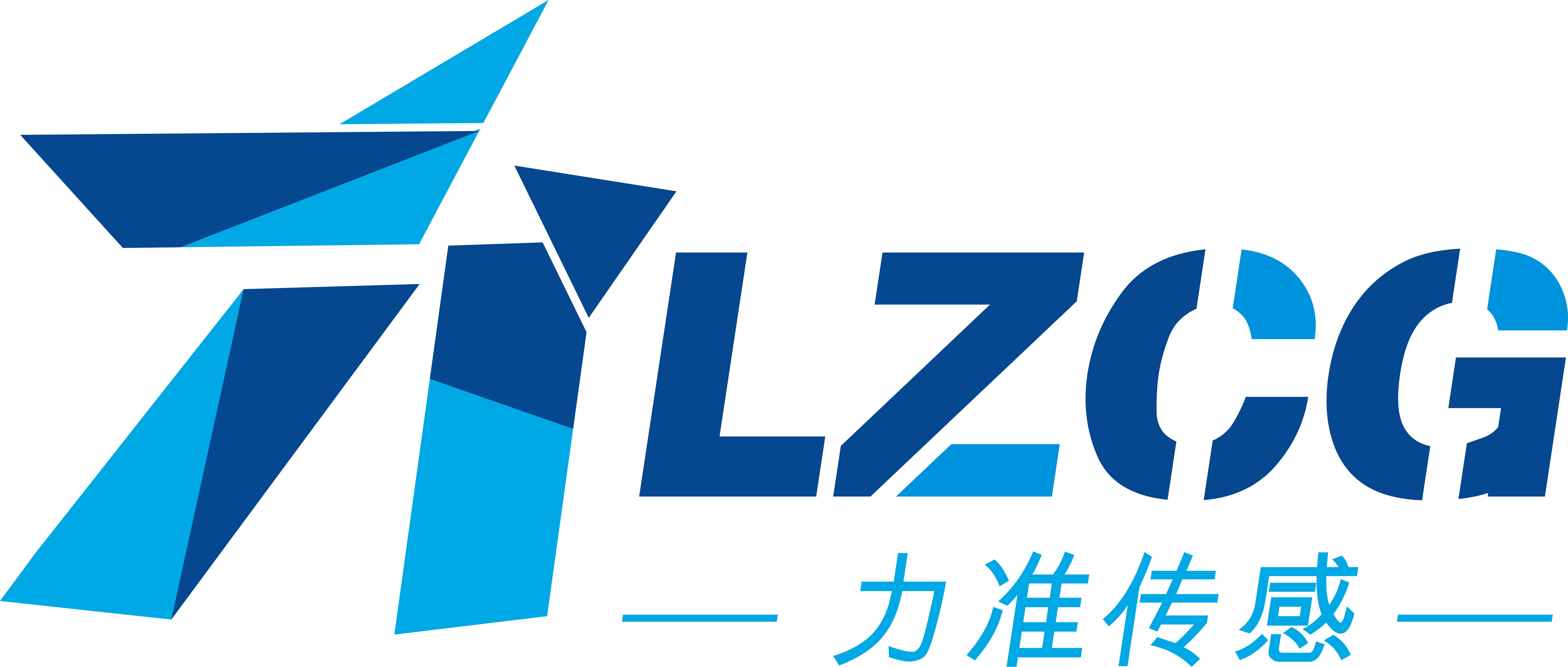 深圳市力准传感技术有限公司