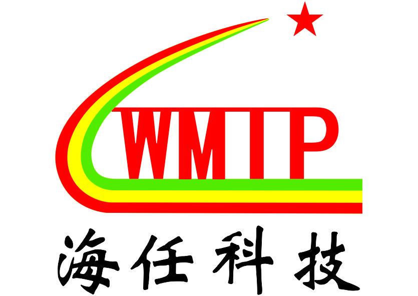 深圳市海任科技有限公司