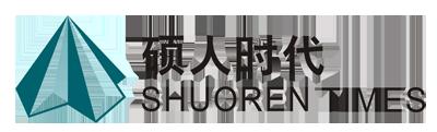 北京硕人时代科技股份有限公司