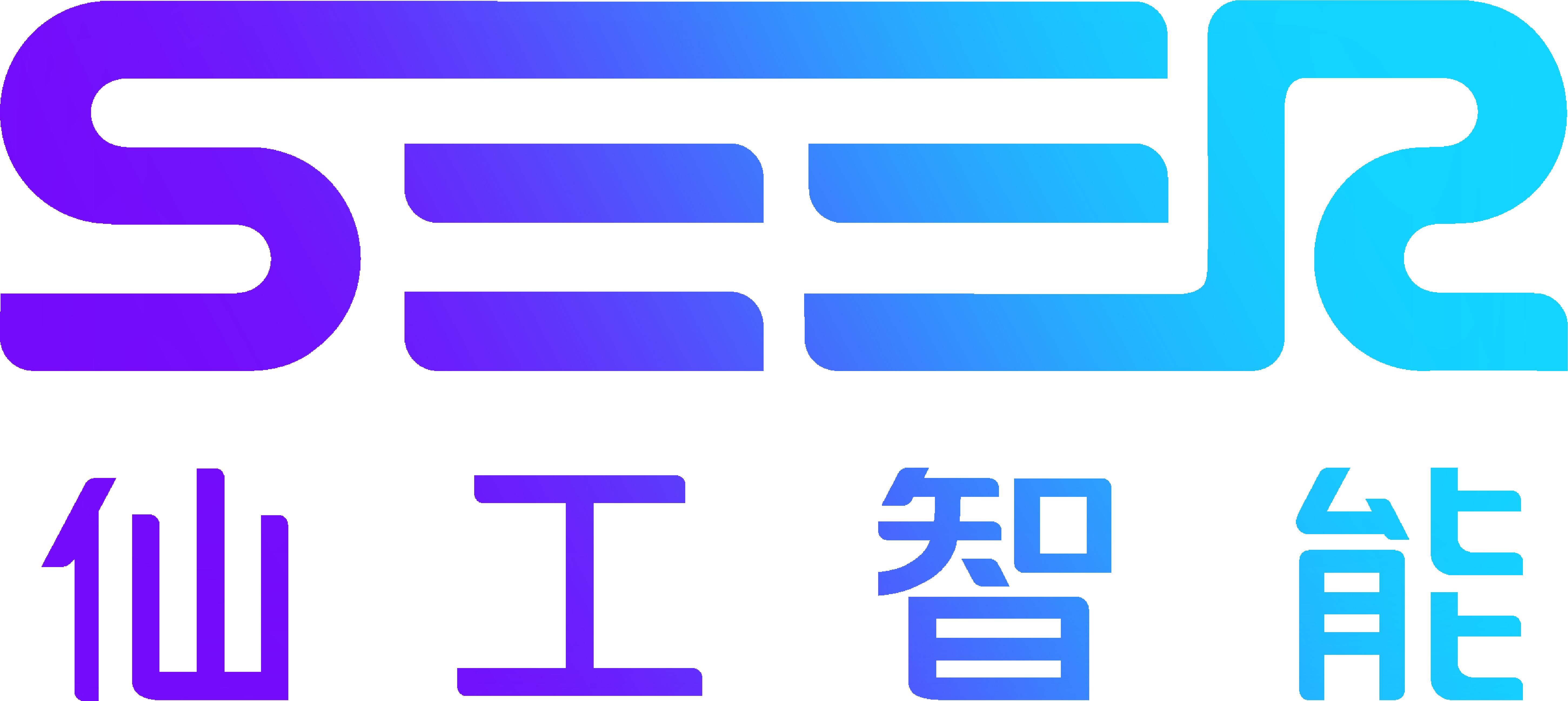 上海仙工智能科技有限公司