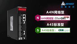 合信A4伺服产品应用集锦