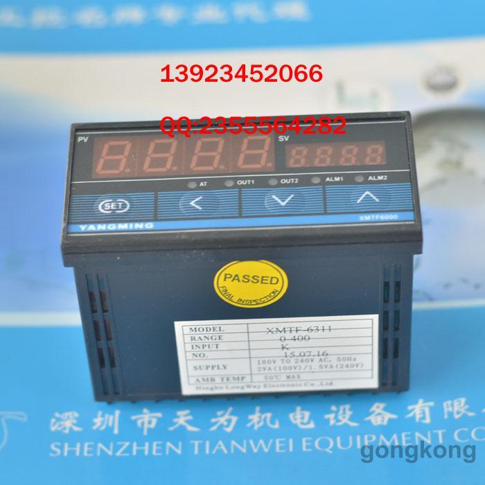 bkc温控器ymf-7301,ymf7000