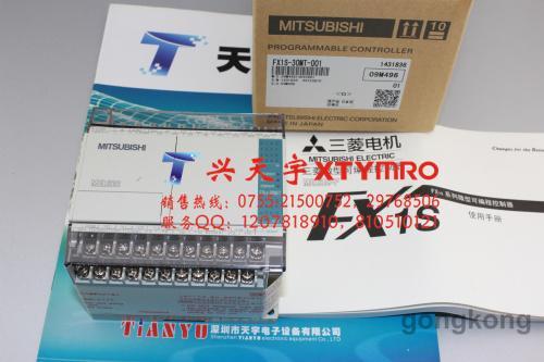 fx1s-30mt-001三菱plc