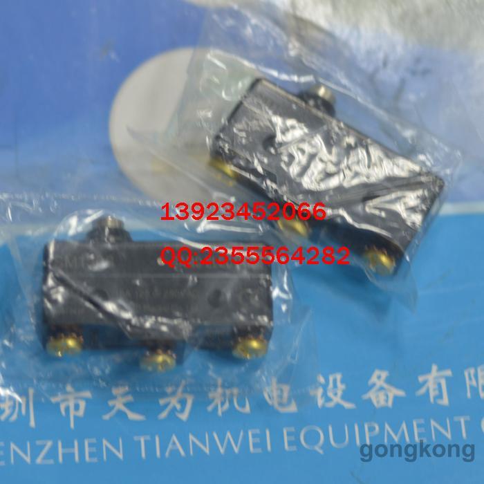 台湾山电SAMD微动开关SM1306,SM-1306