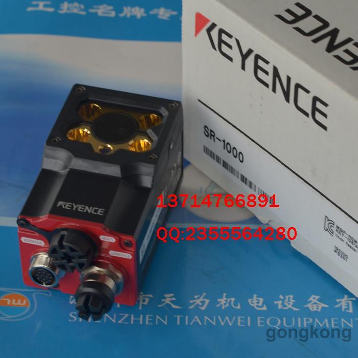KEYENCE自动对焦条码读取器SR-1000