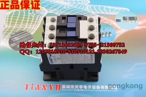 cjx2-1810接触器正泰